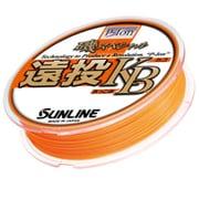 磯釣り用道糸 磯スペシャル 遠投 K.B. 200m 5号 パールファイヤーオレンジ