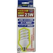 LS-23F [蛍光ランプ 替球  23W]