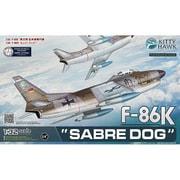 32008 [1/32スケール エアークラフトシリーズ F-86K セイバードッグ]