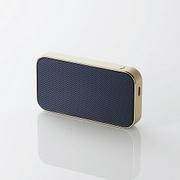 LBT-SPTR01AVBU [Bluetoothスピーカー トラベル 小 ブルー]