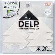 DL-1520S/W [紙クリップ デルプ]
