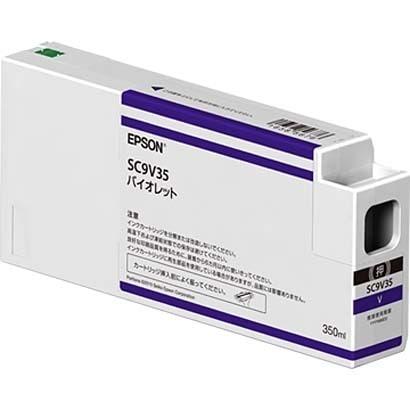 SC9V35 [インクカートリッジ バイオレット 350ml]
