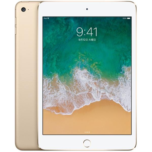 アップル iPad mini 4 Wi-Fiモデル 128GB ゴールド [MK9Q2J/A]