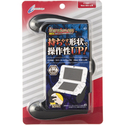 New ニンテンドー 3DS LL用 [ラバーコートグリップ2 ブラック]