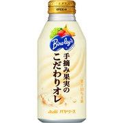 バヤリース手摘み果実のこだわりオレ ボトル缶 400g×24本 [果実果汁飲料]