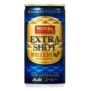ワンダ エクストラショット 缶 185g×30本 [コーヒー飲料]