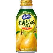 果実とろけるバヤリース洋梨 ボトル缶 400g×24本 [果実果汁飲料]