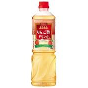 ビネグイット まろやかりんご酢ドリンク6倍濃縮タイプ 1000ml [お酢飲料]