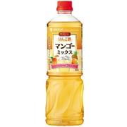 ビネグイット りんご酢マンゴーミックス6倍濃縮タイプ 1000ml [お酢飲料]