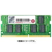 TS1GSH64V1H [ノートPC用メモリ PC4-17000 DDR4-2133 8GB 1.2V 260pin SO-DIMM 無期限保証]