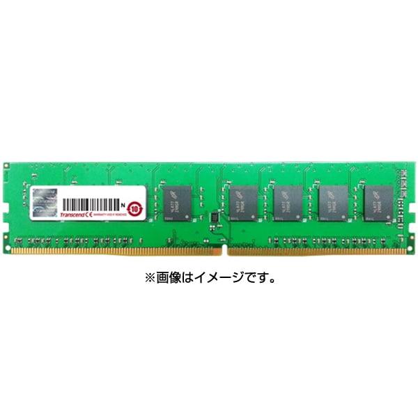 TS1GLH64V1H [デスクトップPC用メモリ PC4-17000 DDR4-2133 8GB 1.2V 288pin DIMM 無期限保証]