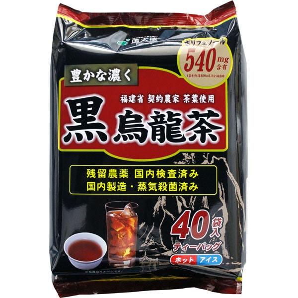 豊かな濃く黒烏龍茶 [ティーバッグ 40包]