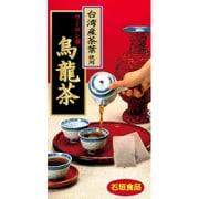 台湾産烏龍茶 [4.2g×18包]