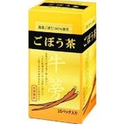 ごぼう茶 [2g×15包]