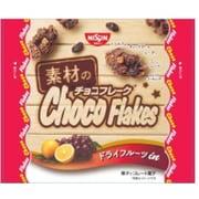 日清シスコ 素材のチョコフレーク フルーツ 45g [1袋]