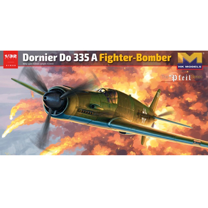 HKM01E08 [1/32 ドルニエ Do 335A 戦闘爆撃機]