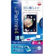 TBF-IPM15FLKBC [iPad mini 4用 液晶保護フィルム 気泡レス ブルーライトカット 透明]