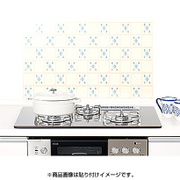 キッチン壁用汚れ防止シート フレンチタイル 3枚