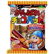 三立製菓 がんばれチョコバットくん 9本 [1袋]