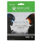 Xbox Live 12ヶ月 [プリペイド式 カード]
