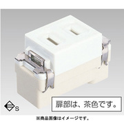 NDG2111S(WW) [WIDE-iシリーズ対応 扉付コンセント ニューホワイト]