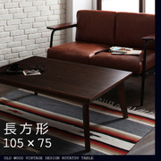 YS-51968 [オールドウッド ヴィンテージデザインこたつテーブル WYTHE(ワイス) 長方形(105×75) ヴィンテージブラウン]