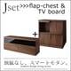 YS-24121 [シンプルモダンリビングシリーズ Jセット(フラップチェスト×テレビボード) nux(ヌクス) ウォルナットブラウン]