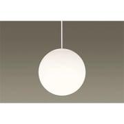 LGB15061W [配線ダクト取付型 LED ダイニング用ペンダント 50形電球 1灯相当 MODIFY(モディファイ) SPHERE(スフィア) 電球色 ]
