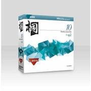 桐10 通常版 +sp2 [Windowsソフト]