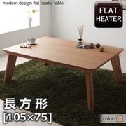 YS-46697 [モダンデザインフラットヒーターこたつテーブル Valeri(ヴァレーリ) 長方形(105×75) ナチュラルアッシュ]