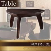 YS-21400 [アジアンモダンデザインダイニング 縁~EN /三角テーブル(W150)]