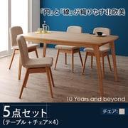 YS-24416 [天然木北欧スタイルダイニング 5点セット(テーブル+チェア×4) Onnell(オンネル) ベージュ]