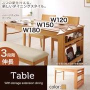 YS-41245 [3段階に広がる 収納ラック付きエクステンションダイニング テーブル(W120-150-180) Dream.3 ハニーナチュラル]