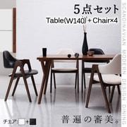 YS-51988 [北欧モダンデザインダイニング VILLON(ヴィヨン) 5点セット(テーブルW140+チェア×4) チェア(ブラック)×ホワイト]