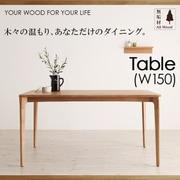 YS-61142 [天然木オーク無垢材ダイニング KOEN(コーエン) テーブル(W150)]