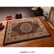 YS-58331 [トルコ製ウィルトン織クラシックデザインラグ MEHTEL(メフテル) 80×140cm ブラウン]