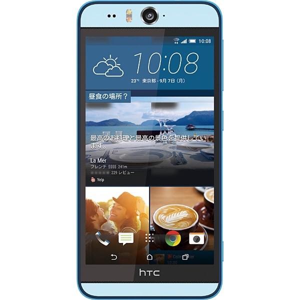 DESIRE-EYE-BL [Desire Eye Android5.1搭載 5.2インチ nano SIM対応 SIMフリースマートフォン マリーン + 専用ケースセット]