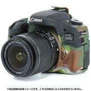 イージーカバー Canon EOS 8000D 用 カモフラージュ