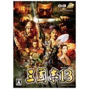 三國志13 [Xbox Oneソフト]