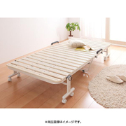 YS-26190 [折りたたみ式抗菌樹脂すのこベッド Neo Clean(ネオ・クリーン) アイボリー]