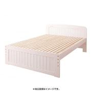 YS-26182 [高さが調節できる コンセント付き天然木すのこベッド Fit-in(フィット・イン) シングル ホワイト]