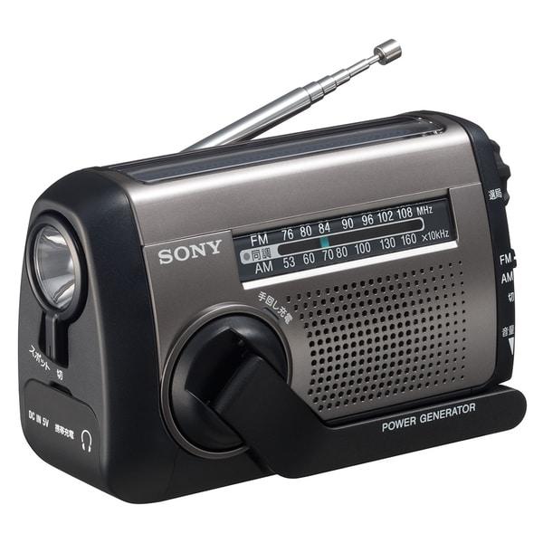ICF-B99 [手回し充電FM/AMラジオ ワイドFM対応 太陽光充電対応]