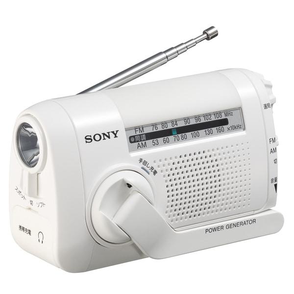 ICF-B09 W [手回し充電FM/AMラジオ ワイドFM対応 ホワイト]