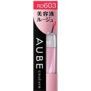 美容液ルージュ RD603 明るく透明感のあるレッド