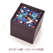 ジブリ ステンドグラス風BOXオルゴール 魔女の宅急便 [キャラクターグッズ]