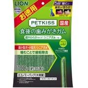 食後の歯みがきガム PETKISS 超やわらかタイプ シニア犬用 エコノミーパック 100g [犬用おやつ]