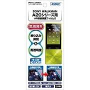 AR-SW23 [AR液晶保護フィルム WALKMAN A20シリーズ]