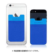 Sinji Pouch Basic 2 ブルー [スマートフォン用 ステッカーブルポケット 刺し子風加工]