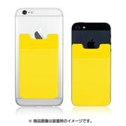 Sinji Pouch Basic2(シンジポーチベーシック2) イエロー [スマートフォン用 ステッカーブルポケット 刺し子風加工]