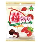 苺ミルクチョコレート [53g]
